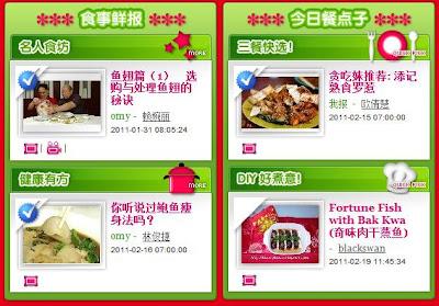 omy chinese new year fortune fish with bak kwa