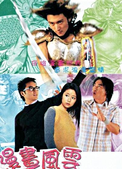 Hoạt Hỏa Anh Hùng - My Hero