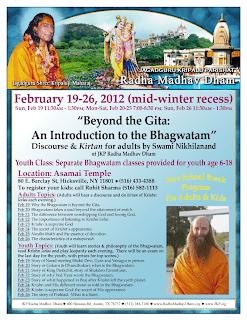 Swami Nikhilanand, disciple of Jagadguru Shree Kripaluji Maharaj, at Asamai Temple, New York