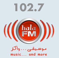 Listening Hala FM Saltanat Uman استماع البث المباشر إذاعة هلا اف ام سلطنة عمان