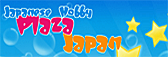 Boutique en ligne japonaise