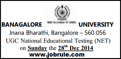 CBSE UGC NET 28th December 2014 Bangalore University (Centre Code-06) Subject/Roll Number Wise Seating Arrangement Plan