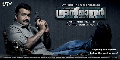 Grandmaster 2012 Malayalam Full Watch HD Movie Online