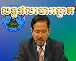 [ News ] NEC Annouce Official Result Update on 08 September 2013 - TVK TV, News