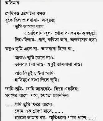 renunciation by rabindranath tagore pdf