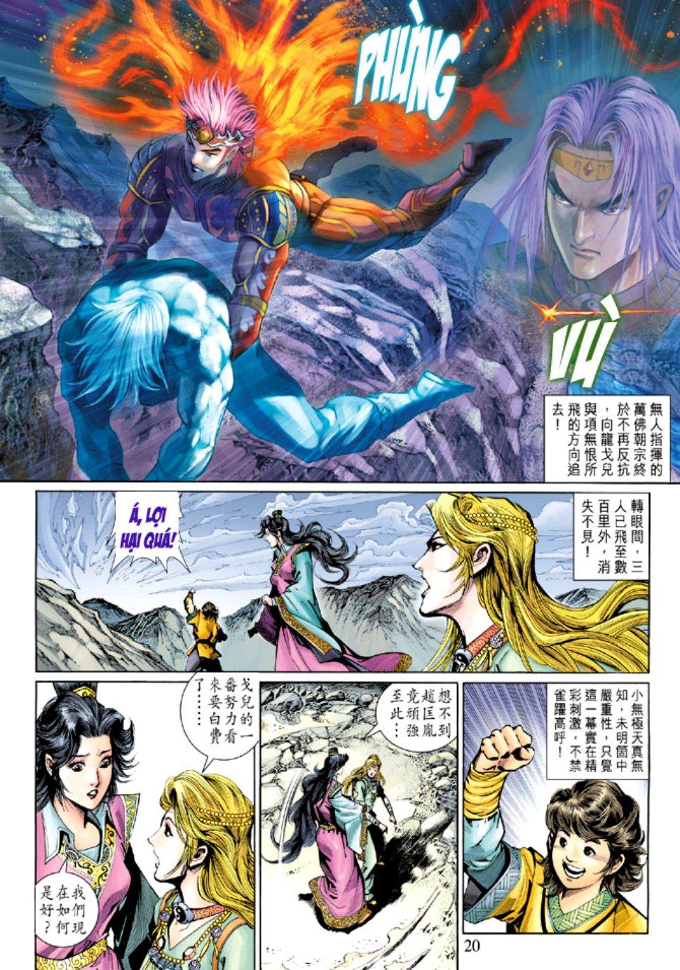Thiên Tử Truyền Kỳ 5 - Như Lai Thần Chưởng chap 212 - Trang 20