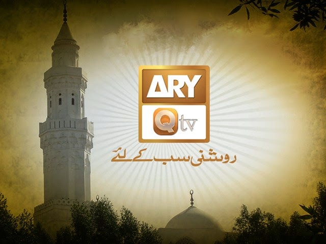 Chat with the brat ary one world