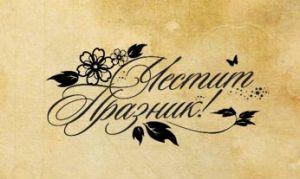 Тук ще откриете печати на български език