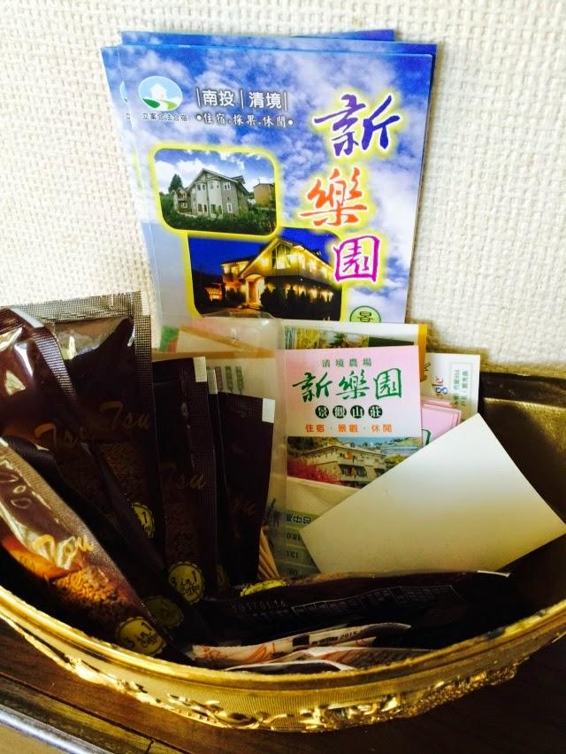 Star Villa Cingjing  Cingjing Minsu