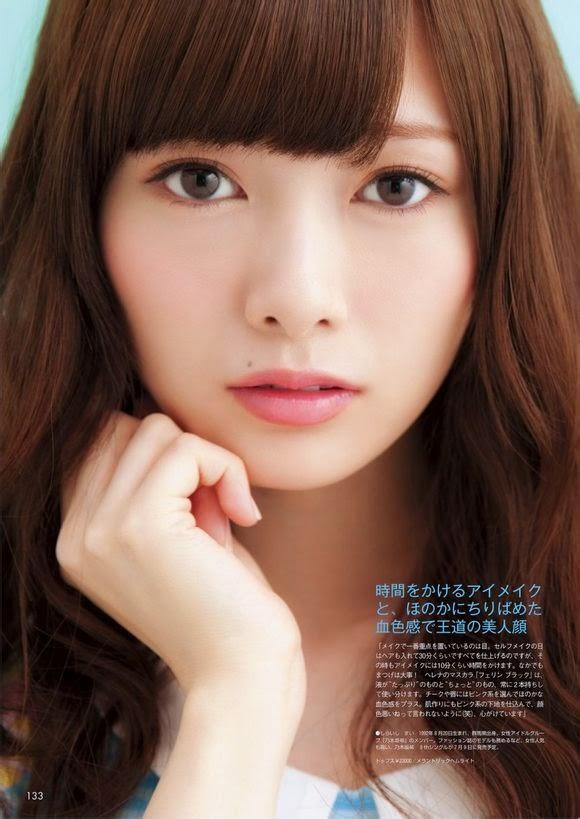 Japanese Idol Her Make up