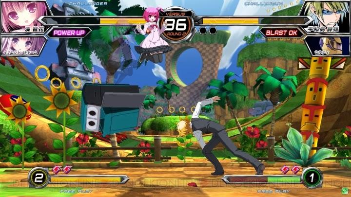 Dengeki Bunko Fighting Climax nuevos personajes
