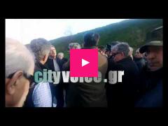 ΒΙΝΤΕΟ: Φραστικό επεισόδιο κατά την διάρκεια της επίσκεψης Χρυσοχοΐδη