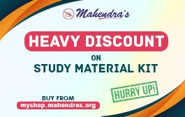 HEAVY DISCOUNT ON STUDY MATERIAL KIT