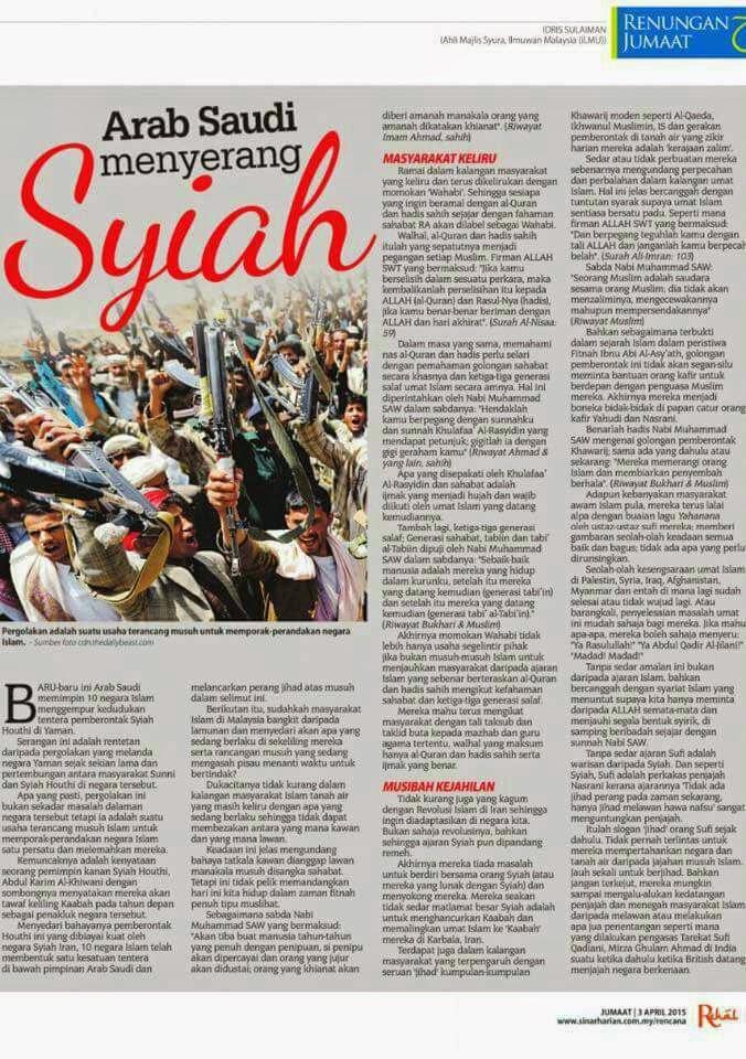 Syiah Digempur Arab Saudi Yaman