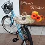 http://craftpassion.com/2012/09/floral-picnic-basket.html/2