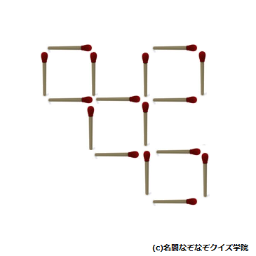 Q74 正方形4つ