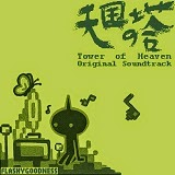 Tower of Heaven / flashygoodness (Askiisoft)