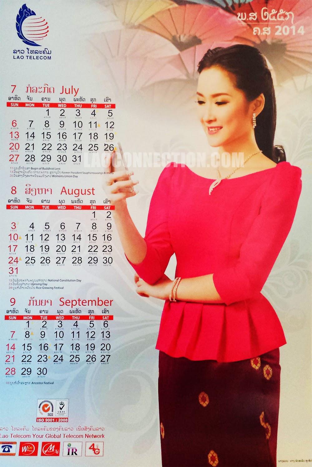 Lao Telecom Calendar 2014 - Miss July/August/September