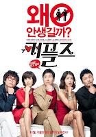 Couples (2011)