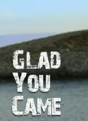 The Wanted - Glad You Came MP3 - YouTube