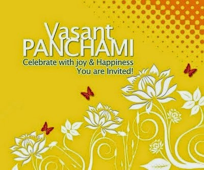 "Holiday 2015 ""Vasant Panchami"" Celebration SMS , Greetings"