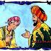 قصة في قمة الروعة، جاء صبي يسأل النبي موسى ان يغنيه الله