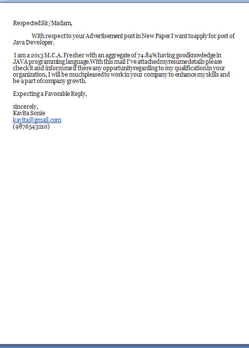 letter sample sick leave letter for school character reference letter ...
