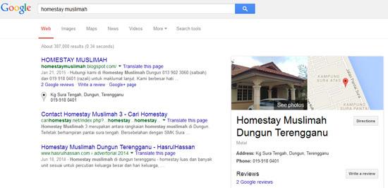 Cara Bisnes Dikenali Menerusi Google