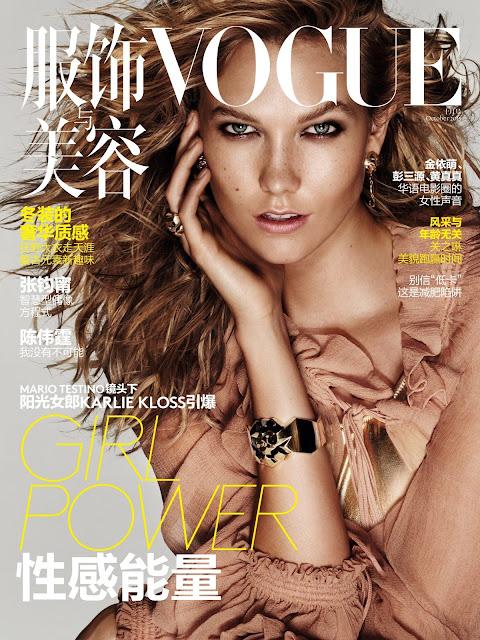 Fashion Model @ Karlie Kloss by Mario Testino for Vogue, China October 2015