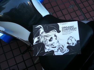作品展パンフレット・表面。GSX-R1000シート