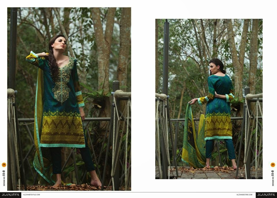 Summer 2015 Lawn Collection
