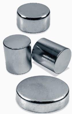 http://3.bp.blogspot.com/-9gCEK_SgWXw/UnfXO7ci-4I/AAAAAAAAAZo/_8Rs1QMEhHY/s1600/rear+earth+magnet+ferrite+magnet+neodymium+magnet.jpg