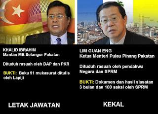 Beza antara pemimpin-pemimpin negeri Pakatan Rakyat atas pertuduhan rasuah.