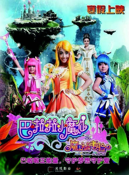 Download Balala The Fairies The Magic Trial (2014) 720p