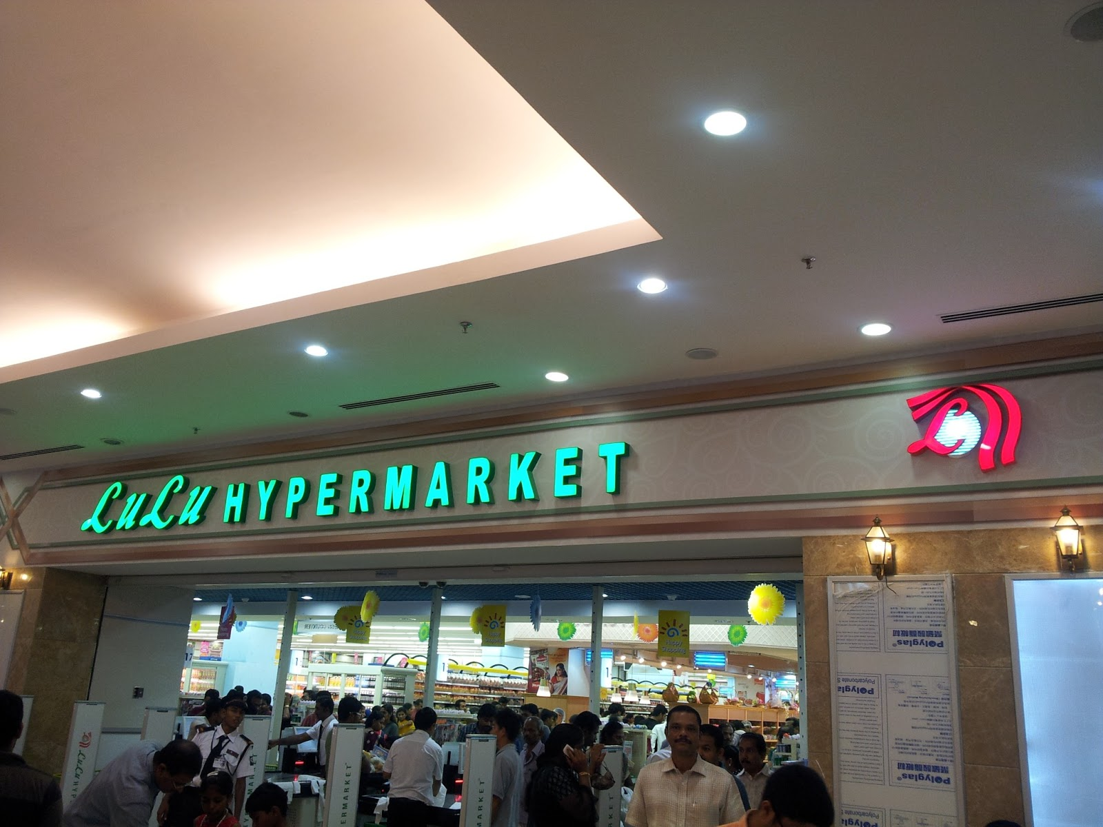 Top Retailers in India. Nov 29, , The company further plans to launch its hypermart in Delhi / NCR, Hyderabad, Vijaywada, Pune and Ludhiana region.