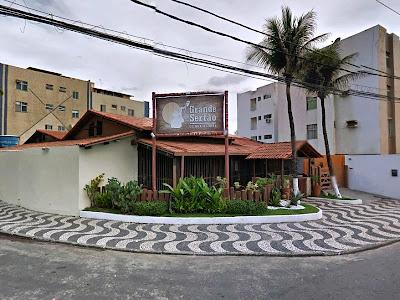 Restaurante Grande Sertão: Fachada (foto: Google Street View)