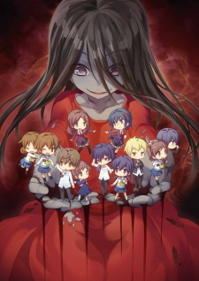 Assistir Corpse Party: Tortured Souls - Episódios Online