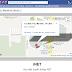 Tạo tab fanpage bán hàng facebook (dùng html iframe tab)