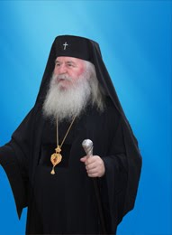 """Pastorala de Crăciun 2018 – """"Peștera devine palat pentru Împăratul Hristos"""" - † Ioan Arhiepiscopul"""