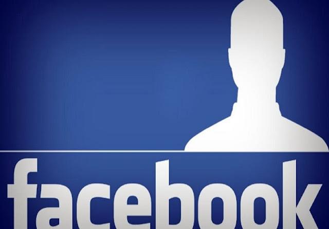 أحصل على تقرير مفصل عن حسابك في الفيسبوك