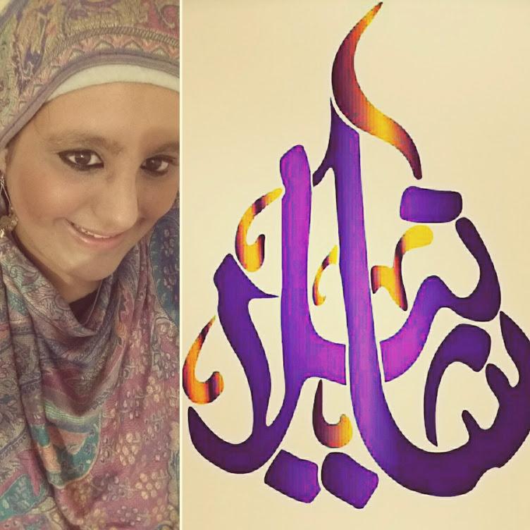 Shaneela Rowah Al-Qamar