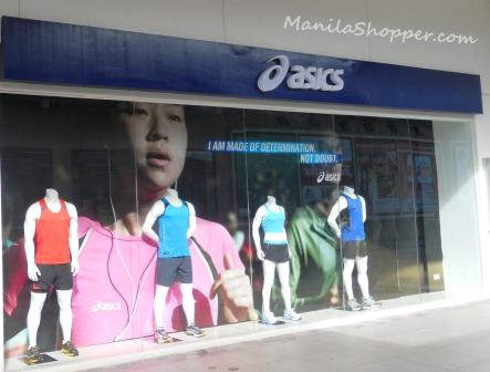 onitsuka tiger philippines store