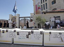 palestinos exigem libertação de presos políticos