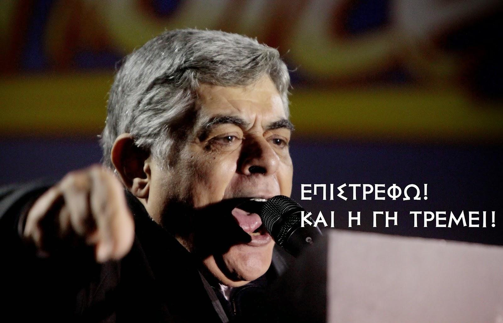 Μετά το σκοτάδι, το φως! Η Ελλάδα θα νικήσει - ΒΙΝΤΕΟ