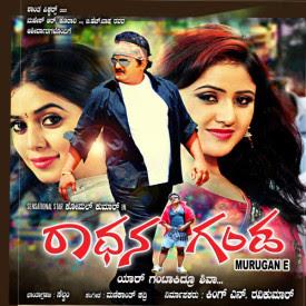 Radhana Ganda Kannada Movie poster