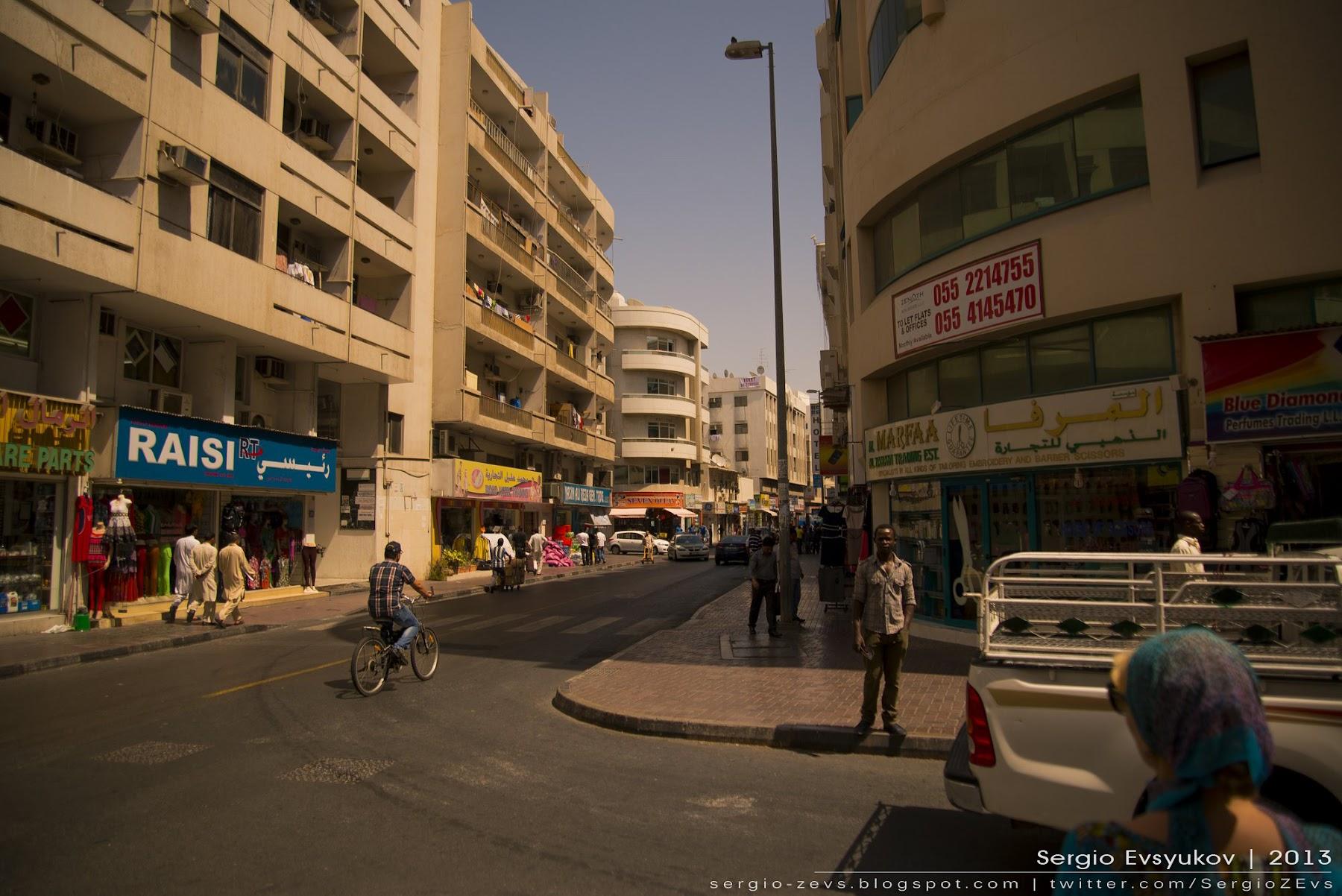 Дубайская Дейра, UAE