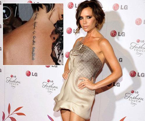 3x1 denim celebrity tattoos
