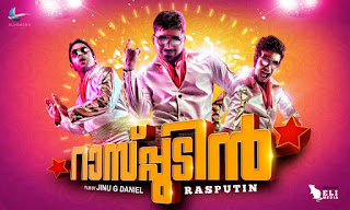Malayalam film Rasputin announced