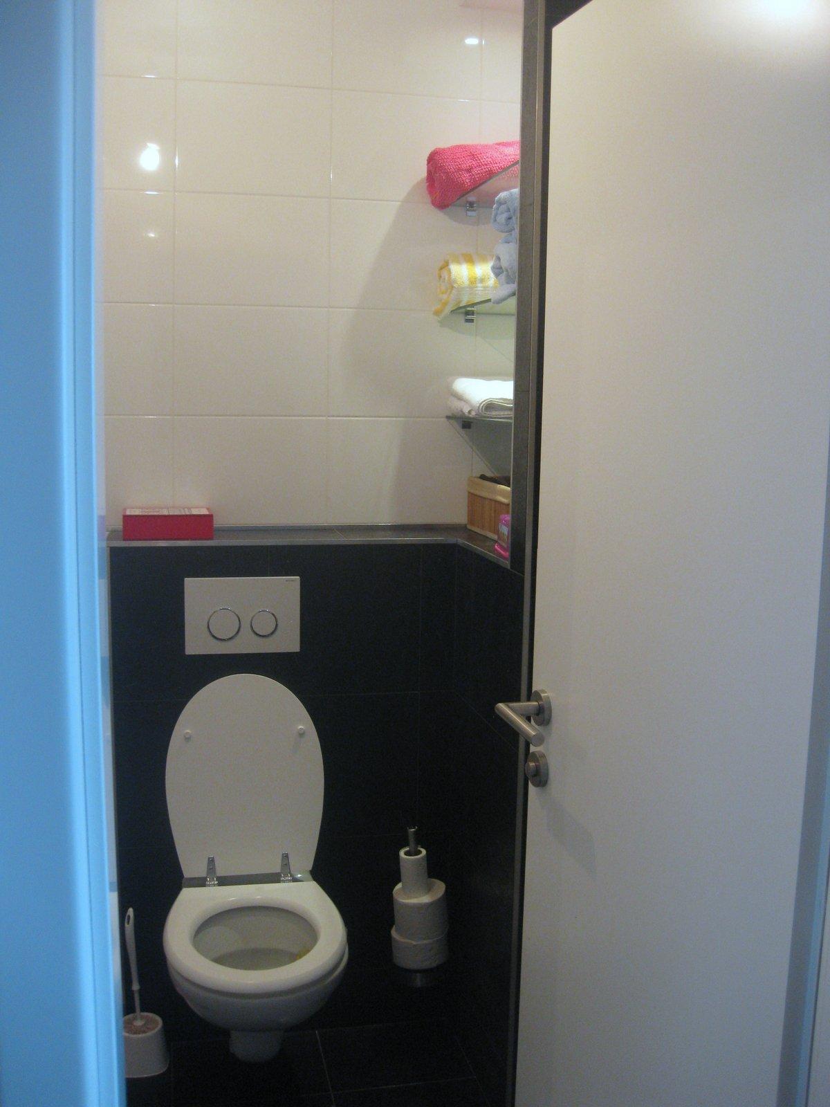 Ana u svijetu dizajna: Slike kupaonice