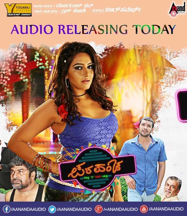 kannada 2016 movies free download